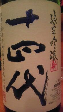 居酒屋  亀八本舗【八王子】-IMAG2696.jpg