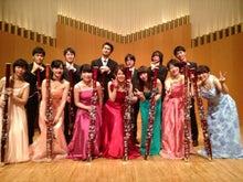 東京芸大ファゴット集団のblog-2013.2.22全員