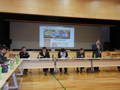 教会、イルカ、タコの熊本県天草市商工会