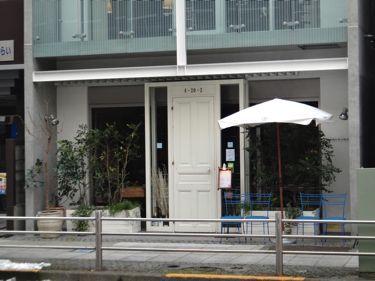 横浜発 驢馬人の美食な日々-Le Salon de Legumes