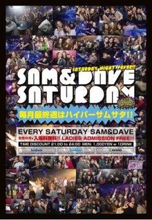 $毎週土曜日SAM2のブログ-image