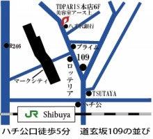 $☆TD.PARIS道玄坂店&渋谷本店スタッフブログ☆