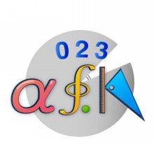 数学のお兄さんのブログ