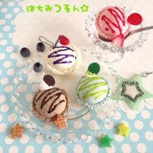 $フェイクスイーツカフェ☆honey & pepper☆-ブロモリWSアイス