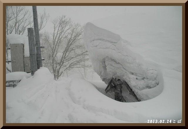 ロフトで綴る山と山スキー-0224_0945
