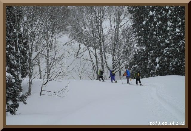 ロフトで綴る山と山スキー-0224_1506