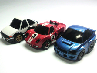 SUPER-GTQ