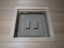 京町家を買って改修する男のblog-囲炉裏完成