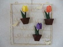 折り紙の楽しみ-チューリップ 壁飾り2