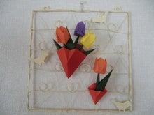 折り紙の楽しみ-チューリップ 壁飾り1