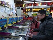 京町家を買って改修する男のblog-スマートボール