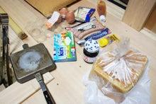 京町家を買って改修する男のblog-囲炉裏マン