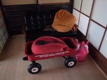 京町家を買って改修する男のblog-町家ラジオフライヤー
