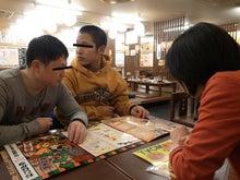 京町家を買って改修する男のblog-串カツ