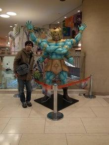 京町家を買って改修する男のblog-魔界のプリンス
