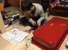 京町家を買って改修する男のblog-ラジオフライヤースツール