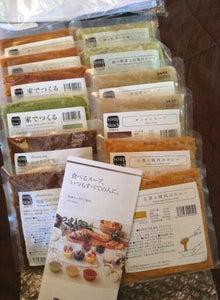 京町家を買って改修する男のblog-町家スープ