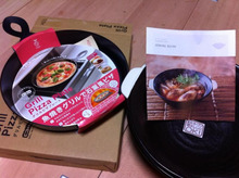 京町家を買って改修する男のblog-町家ピザ