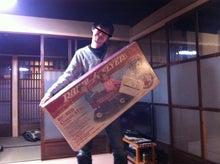 京町家を買って改修する男のblog-ラジオフライヤーテーブル
