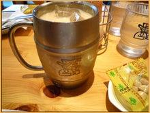 Kirin's Cafe  Style  /  カフェ・雑貨・グルメ & 街歩き-コメダ珈琲 アイスミルクコーヒー
