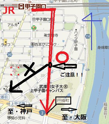 西宮フットケアサロン R★foot  ~足と靴のお悩み相談室~