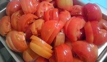 $すすきのBEATの営業雑感 -トマト