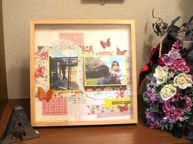『ママノキチ』名古屋のママ集合♪ママのための秘密基地!