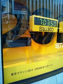 スイングしなけりゃ意味がない!-東京マラソン2013