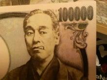 $kanayama-egoのブログ