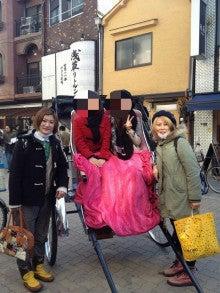 イー☆ちゃん(マリア)オフィシャルブログ 「大好き日本」 Powered by Ameba-picsay-1361814612.jpg