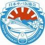 3/3〜3/31【さ…