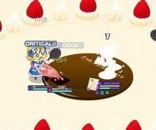 チョコラン日記^^
