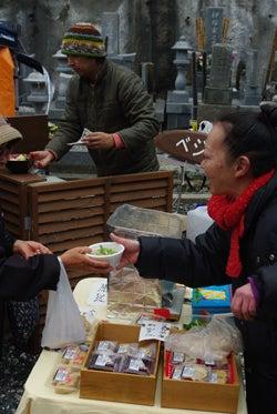 スタッフ(ぬ)のブログ-勝浦-寺市たまごやベジラ