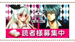 CMYK.COM