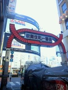 $sorakumuriのブログ-CAI_0067.jpg