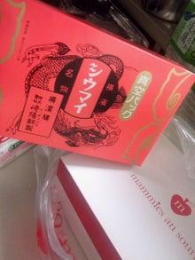 $sorakumuriのブログ-CAI_0066.jpg