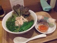 トミー@湘南美容外科オフィシャルブログ-ベトナム料理屋コムフォー2