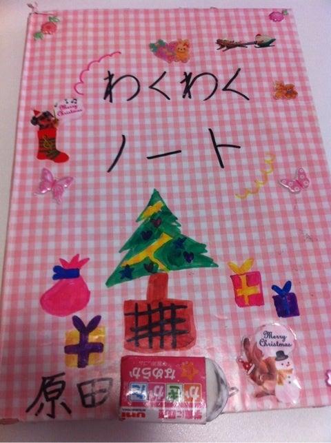遊びながら勉強する「わくわくノート」|勇気づけ ... : 小3 漢字 : 漢字
