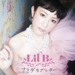 Lil'Bオフィシャルブログ「Lil'ブロ」by Ameba