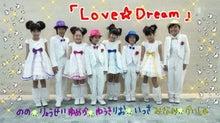 $♪ 夢ポン ゆるぅーい 日記 ♪-130224_121738_ed.jpg