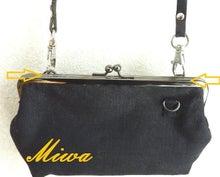 miwaのブログ