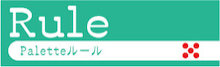 麻雀Paletteのブログ-ルール