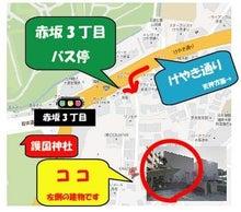 福岡でエステスクール代表のしゅんちゃんのブログ-新きれい塾地図です。