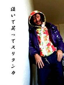 New 天の邪鬼日記-130226akinaite