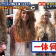 また日本テレビに出ま…
