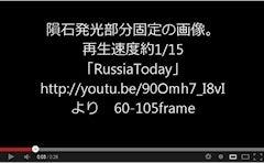 エレニンニモマケズ-YT3