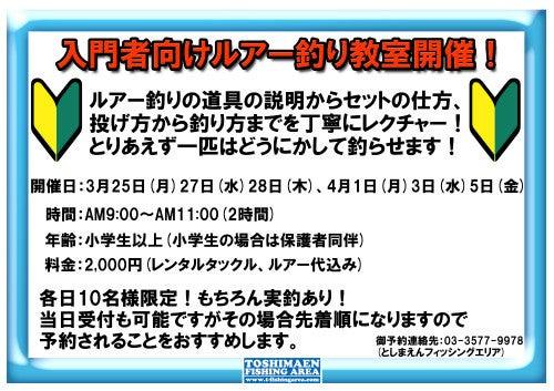 TFA/News!!