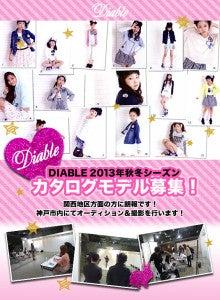 TOKYO TOP KIDS COLLECTION-fasfa