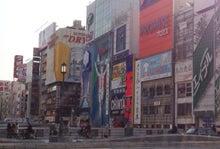 美と健康と癒しの習慣-大阪グリコ