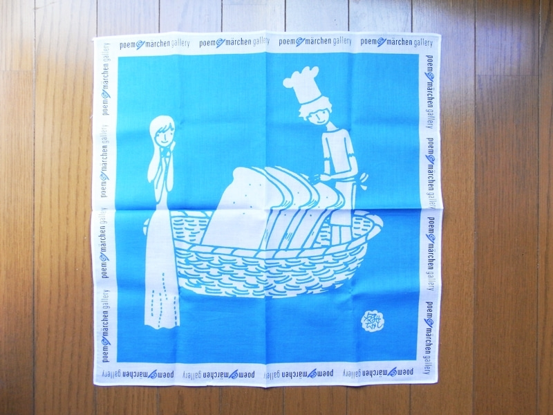 yanase_handkerchie